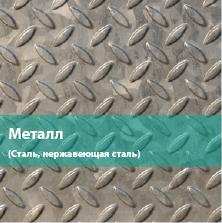 Исполнение очистных сооружений в металлическом корпусе